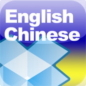 Dict Box - English Chinese Dictionary