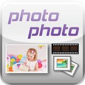 Photo-Photo photo