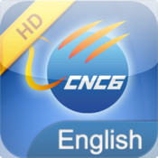 CNC  World 6 HD