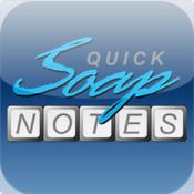 QuickSOAP Mobile fcu mobile