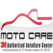 MotoCare موتو كير