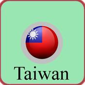 Taiwan Amazon Tours amazon remembers