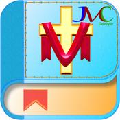 Holy Bible Gospel JMC