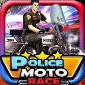 Police Moto Race ( 3D Racing Games )