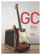 Guitar Collector Magazine - interactive feature articles, guitar lessons and reviews of the most wanted guitars on the scene.