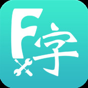 Font Tweak in any languages – Free Cool and Funny Multilingual Fonts for Instagram, Facebook, Twitter, LINE, Kik, Zoosk, Viber, Skype, WeChat, Whatsapp & SMS