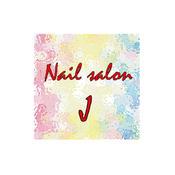 Nail Salon J (ネイルサロン ジェイ) free salon design software