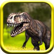 Dinosaur Park - Jurassic Trex World