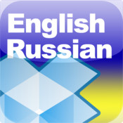 Dict Box - English Russian Dictionary