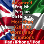 Advanced English <-> Persian Dictionary
