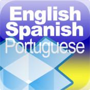 Dict Box - English Spanish Portuguese Dictionary