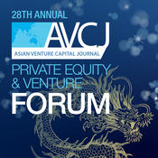AVCJ Forum 2015 annual convention