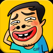 内涵动图-搞笑GIF大全
