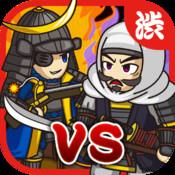 Sengoku Defense -The new operability defense game-The strategic warriors SLG