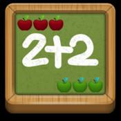 Calculator:Children Arithmetic