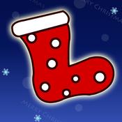 draw & doodle free draw Christmas