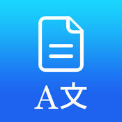 Doc Translate (Preview and Translate Office/iWork Documents)
