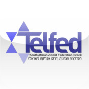 South African Zionist Federation (Israel)