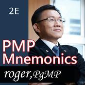 「5つのプロセス群、42のサブプロセスーー実行」PMP®/CAPM®「快速記憶法」オーディオブック(PMBOK第四版)