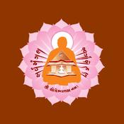 Mantradwar