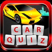 Car Pic Quiz