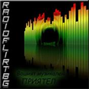 RadioFlirtBG