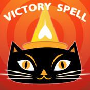 Victory Spell