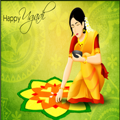 Ugadi Messages & Images / New Messages / Latest Messages / Hindi Messages messages