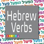 Hebrew Verbs & Conjugations | PROLOG