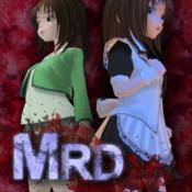 Merendam horror adventure room