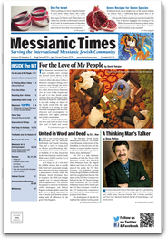 Messianic Times Newspaper
