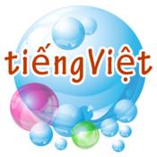 Vietnamese Bubble Bath Lite