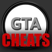 Cheats for GTA V - Walkthrough For All GTA Games