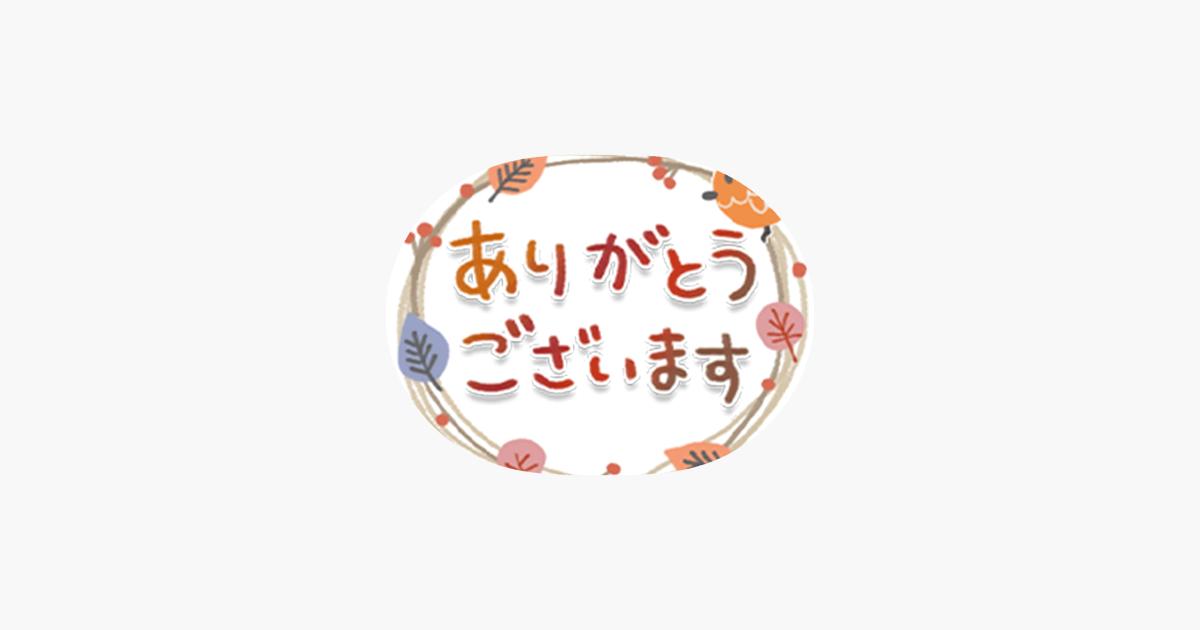 Cute adult Greeting Sticker9