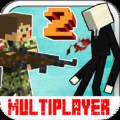 Ace Slender-Man Block Multiplayer: The New Arrival Survival slender