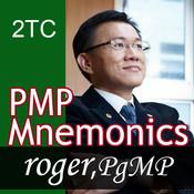「9つの知識エリア」と「42のサブプロセス」の目的と定義ーーコミュニケーション、リスク、調達PMP®/CAPM®「快速記憶法」オーディオブック(PMBOK第四版)