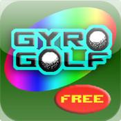 GyroGolf