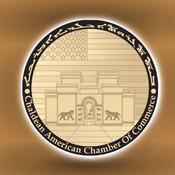 Chaldean Chamber
