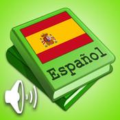 Полиглот - Испанский язык