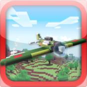 Blockworld War Racer Free: Blocky WW2 Plane Game fun run multiplayer race