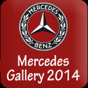 Cars Gallery-Mercedes Benz edition mercedes benz
