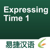 Expressing Time 1 (Ordinary time) - Easy Chinese | 时间 1 - 易捷汉语 ordinary