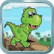 Maiden Trip of Tiny Dinosaur road trip