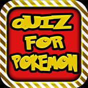 Quiz Game for Pokemon Edition