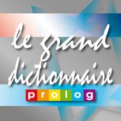 Hébreu-Français - Français-Hébreu - Dictionnaire Spécialisé Commercial, Juridique& Économique   PROLOG   מילון צרפתי-עברי / עברי צרפתי עסקי-מקצועי למונחי מסחר, משפט וכלכלה