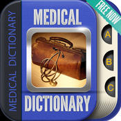 Medical Dictonary Professional - Lookup Medical Terminologies for Medical Student