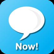 Skype Now! skype version 3