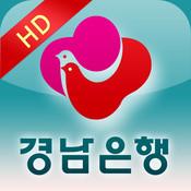 경남은행KNB스마트뱅크 for iPad