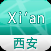 Xi`an Offline Street Map (English+Chinese)-西安离线街道地图