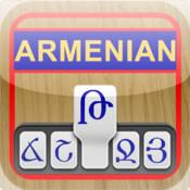 Armenian Keyboard (SMS+Facebook+Twitter+Email Writer)